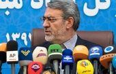 واکنش وزیر کشور به انتشار فیلمهایی مربوط به تخریب اموال عمومی