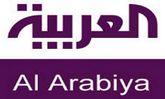 عربستان مدعی بازداشت سه نیروی ایرانی شد