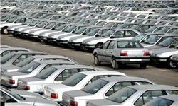 پیشنهاد قیمت جدید برخی خودروها