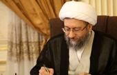قدردانی رئیس مجمعتشخیصمصلحت از رهبرانقلاب