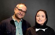 تیپ عیدانه رامبد و نگار/عکس