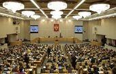 توافقنامه تجارت آزاد میان ایران و اتحادیه اقتصادی اوراسیا در دومای روسیه تصویب شد