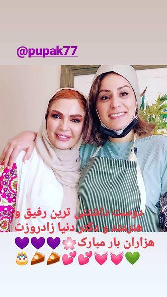 تبریک خانم بازیگر به دوستش + عکس
