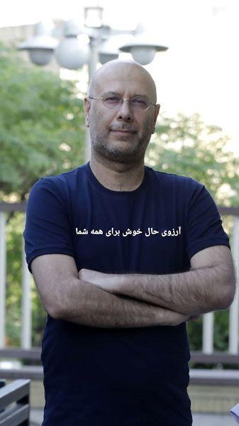 آرزو محمد بحرانی برای هوادارانش + عکس