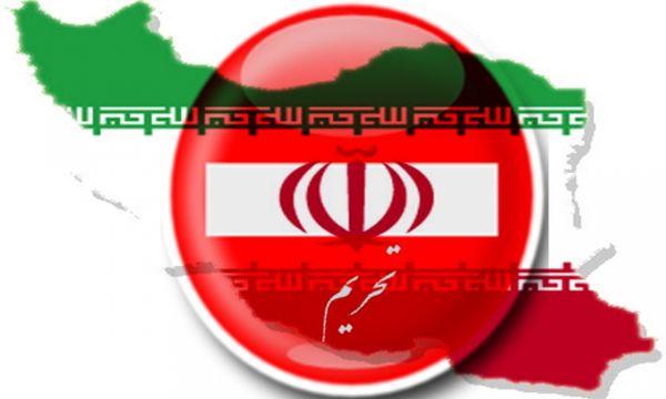 مذاکره مقامات ترکیه برای معافیت از تحریمهای ایران