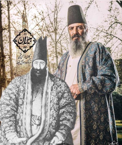 گریم امیر جعفری برای سریال جیران + عکس