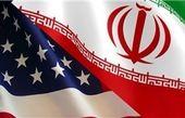 ایران مقاومتر از پیشبینیهای کاخ سفید و اسرائیل بود