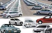 توجیه بالارفتن احتمالی قیمت خودرو چیست ؟