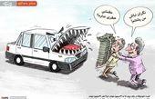 کاریکاتور: انفجار قیمتها در بازار خودروهای داخلی!
