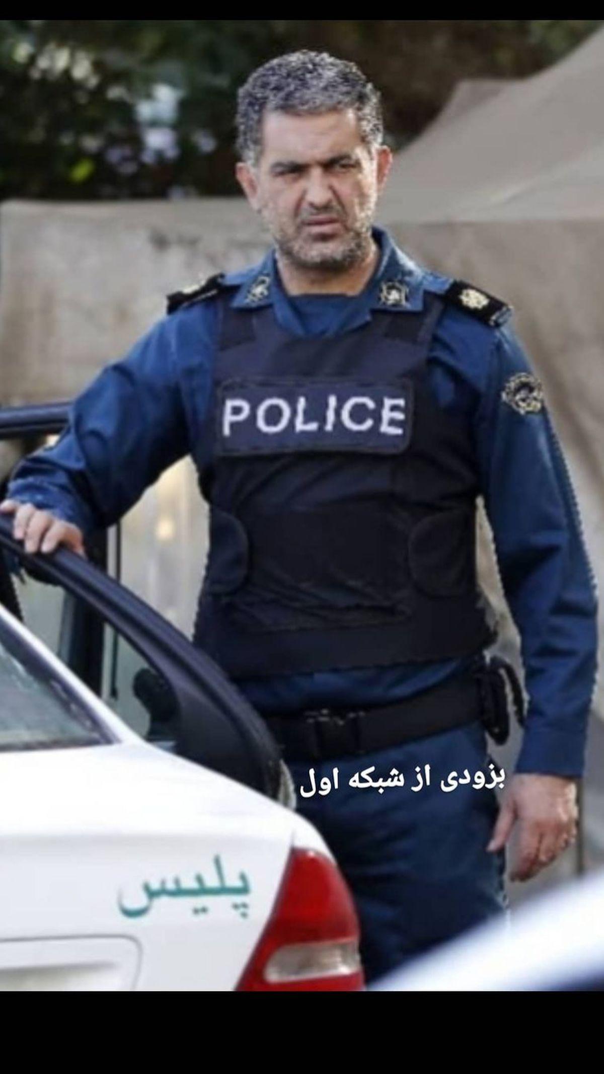 مهدی امینی خواه در لباس پلیس + عکس