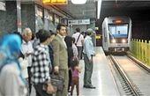 انجام برنامهریزی جهت اتصال مترو تهران به شهرهای اقماری