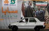 اعلام قیمت پراید در سوریه 132 میلیون و تیبا 140 میلیون تومان !