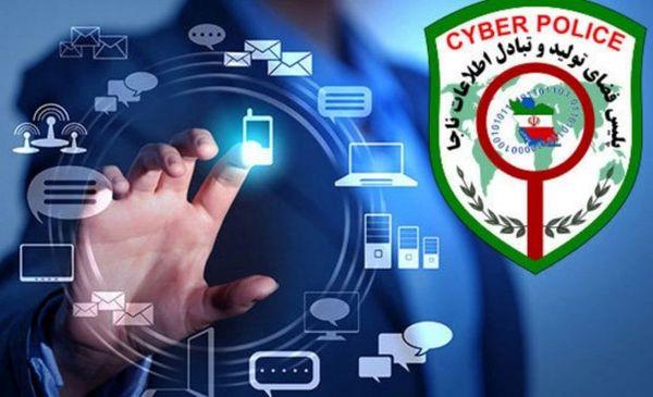 نبود سواد رسانهای منجر به وقوع جرم در فضای مجازی میشود