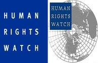 درخواست سازمان دیدبان حقوق بشر از آمریکا درباره بحرین