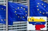 وعده کمک 40 میلیون دلاری اروپا به ونزوئلا