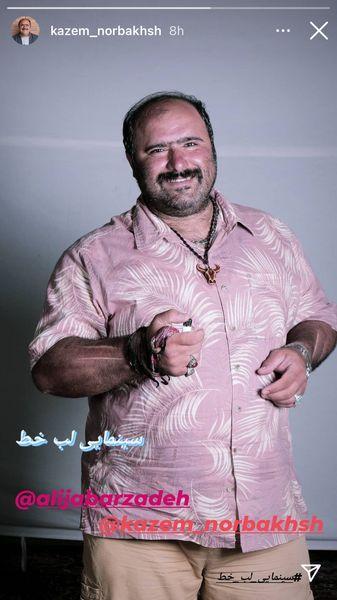 استایل کاظم نوربخش در فیلم سینمایی لب خط + عکس