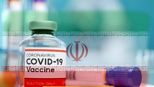 محل نگهداری واکسن کرونای ایرانی+عکس