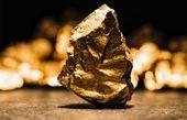 بزرگترین معادن طلای جهان