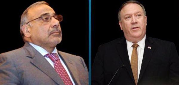 تماس تلفنی پمپئو و نخستوزیر منتخب عراق