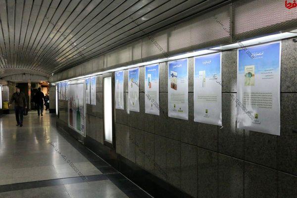 بیش از 50 هزار مسافر در ناوگان مترو کتاب مطالعه کردند