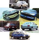 ارائه درخواست افزایش قیمت خودروبه شورای رقابت