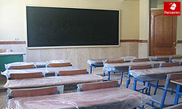 تصمیمگیری استانی برای تعطیلی مدارس در فردای انتخابات