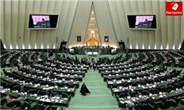بررسی لایحه تأسیس صندوق بیمه حوادث طبیعی در کمیسیون اقتصادی