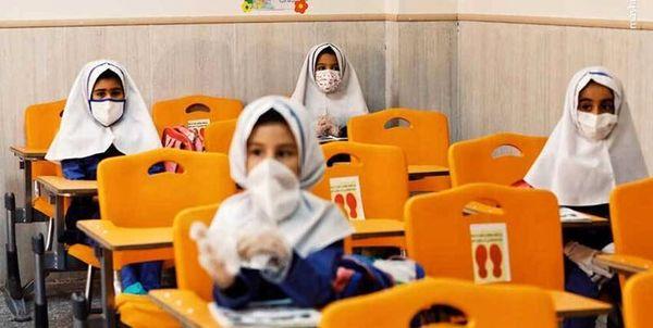 تعطیلی مدارس شهر تهران طی دو هفته آینده