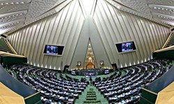 اعضای کمیسیون اصل 90 هفته آینده به شیراز سفر میکند