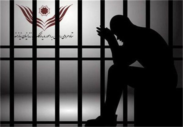 تصویب طرح کاهش جمعیت و ساماندهی زندانیان