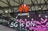 هوآوی در سال جاری پانصد هزار ایستگاه شبکه 5G را به فروش میرساند