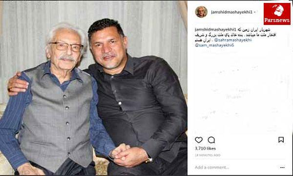 2 اسطوره محبوب ایرانی در یک قاب/عکس