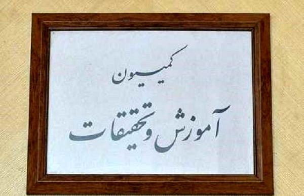 ورود کمیسیون آموزش مجلس به حادثه مدرسه تاکستان