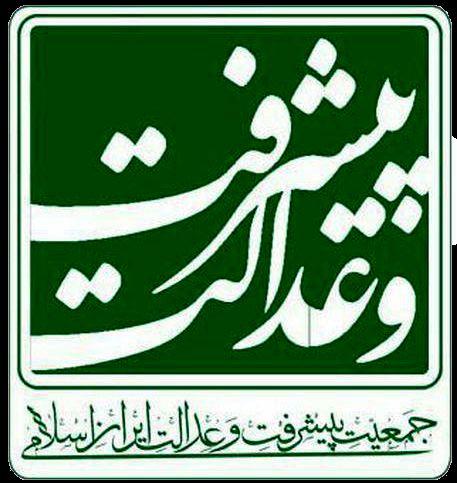 نارضایتی مردم از دولت،احتمال پیروزی اصولگرایان را افزایش داده است