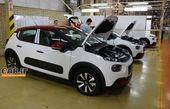 با توجه تجمهات اعتراضی احتمال تغییر قیمت خودروی جدید سیتروئن C3 وجود دارد