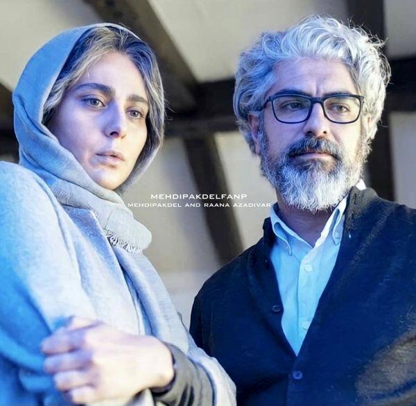 جدیدترین عکس مهدی پاکدل و همسر دومش رعنا آزادی ور
