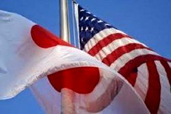 آمریکا ۲ شرکت و ۴ فرد ژاپنی را تحریم کرد