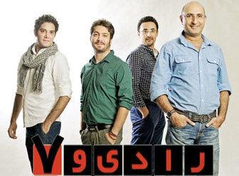 """فصل جدید """"رادیو هفت"""" از اردیبهشت ماه مهمانِ خانه ایرانی ها"""