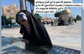 مژده لواسانی در گلزار شهدا + عکس