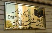 آمار فروش نمایش های تئاترشهر و سنگلج
