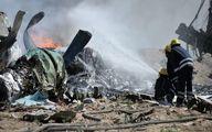 سقوط مرگبار هواپیمای شناسایی در ترکیه