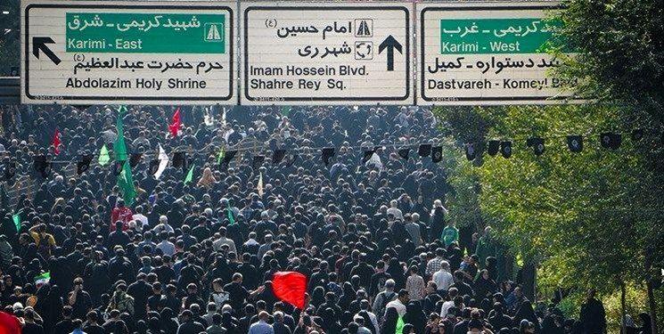 مراسم پیاده روی جاماندگان اربعین حسینی+ جزئیات