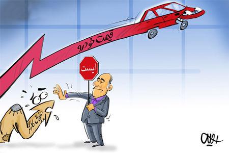 کاریکاتور حقوق کارگران در ایستگاه تبعیض!!!