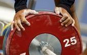 تغییر ناگهانی نایب رئیس بانوان فدراسیون وزنه برداری