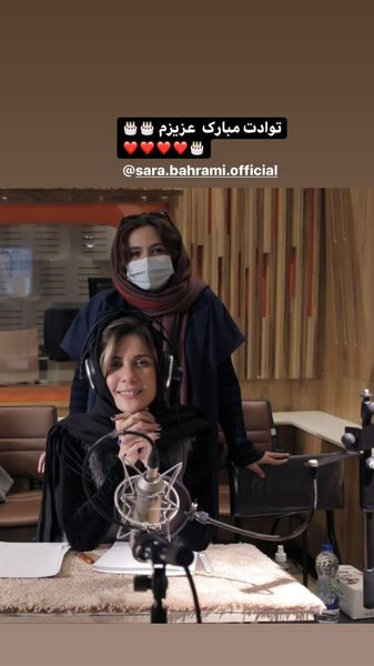 سارا بهرامی در حال گویندگی + عکس