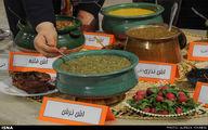آغاز جشنواره غذاهای بومی و محلی