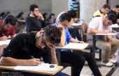 آغاز پذیرش دانشجوی کاردانی بدون کنکور از اول بهمن/ شرایط اعلام شد