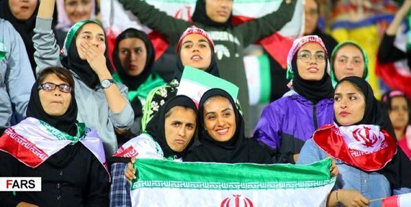 چهره ویژه در بین تماشاگران زن در ورزشگاه آزادی