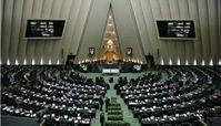 تشکیل کمیته برای پیگیری مشکلات کامیونداران در مجلس
