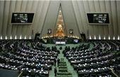 کلیات طرح ساماندهی کارکنان دولت در کمیسیون اجتماعی تصویب شد